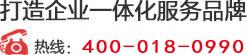 临港注册公司电话
