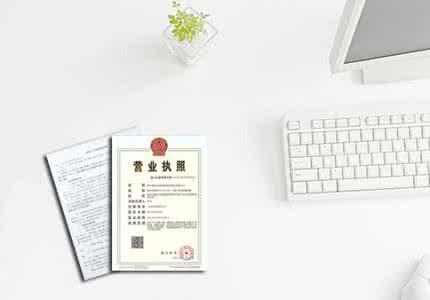 2017年上海企业名称变更的流程和所需材料