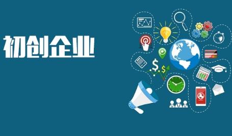 初创企业选择商标转让.jpg