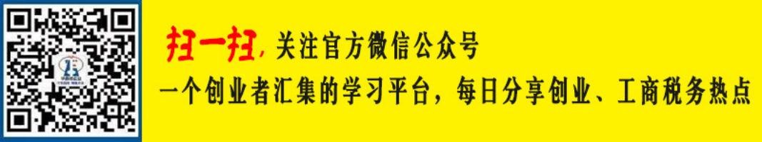 2017年上海变更公司地址流程怎么走?